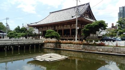 Shi-tennoji