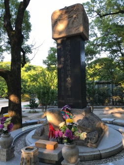 Memorial to Korean Victims and Survivors.JPG