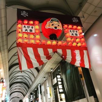 Hondori banner