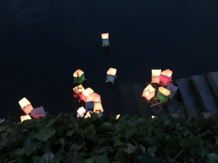 Lanterns for peace VI.JPG