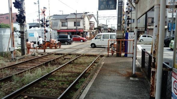 Imafune tram.JPG