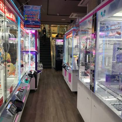 Arcade II