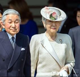 Akihito, Michiko, Obama
