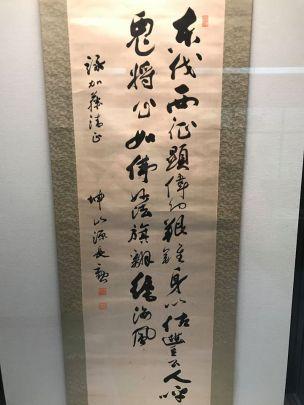 calligraphy 1