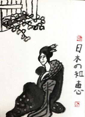 calligraphy 3.jpg